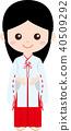 人職業製服(女)少女 40509292