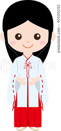 Person Occupation Uniform (woman) Maiden 40509292