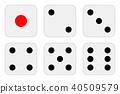 矢量 骰子 接力棒 40509579