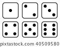 矢量 骰子 接力棒 40509580