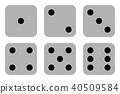 矢量 骰子 接力棒 40509584