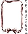 ribbon, ribbons, watercolour 40509659