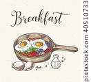 egg, vegetable, pan 40510733