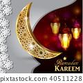Ramadan greeting card 40511228