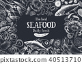 Seafood vector illustration. Can be use for restaurants menu, cover, packaging. Vintage hand drawn 40513710