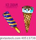 ice, cream, illustration 40513736