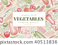 Vegetables hand drawn vector illustration. Retro engraved style banner. Can be use for menu, label 40513836