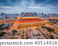 Taipei, Taiwan Cityscape over the Station 40514016