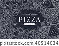 italian vector food 40514034