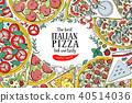 pizza, vector, banner 40514036
