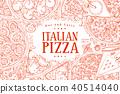 pizza, vector, retro 40514040