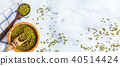 Mung beans and scoop in a wooden bowl. 40514424
