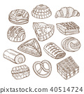croissant collection pastry 40514724