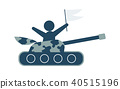 Tank icon in trendy flat style isolated on background. Tank icon Vector illustration. 40515196