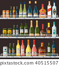 Showcase with alcohol drinks or beverages 40515507