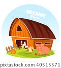 Animal farm apple 40515571