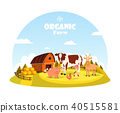 Cattle and farm animals at farm paddock 40515581