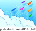 sky, vector, cloud 40516340