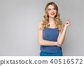 Attractive woman in fashionable clothes 40516572