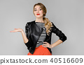 Attractive woman in fashionable clothes 40516609