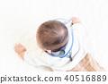 아기, 갓난 아기, 갓난아이 40516889