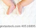 아기, 갓난 아기, 갓난아이 40516895