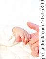 아기, 갓난 아기, 갓난아이 40516899