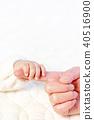 아기, 갓난 아기, 갓난아이 40516900