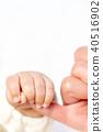 아기, 갓난 아기, 갓난아이 40516902