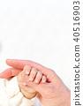 아기, 갓난 아기, 갓난아이 40516903