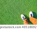 หญ้าเทียมและเท้า 40518692