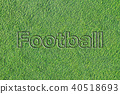 letters, artificial turf, astroturf 40518693