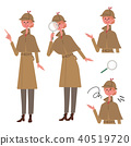 detective, solving a riddle, white background 40519720