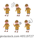 탐정 일러스트 어린이 표정 세트 40519727