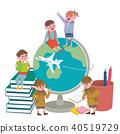 兒童教育圖像例證 40519729