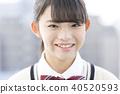 微笑女孩小学生 40520593