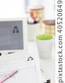 비즈니스, 이력서, 사업 아이템 40520649