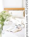 침실, 베드룸, 침대 40520959