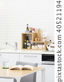 厨房 桌子 桌 40521194