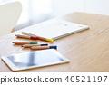 table, sketchbook, sketchpad 40521197