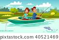 fishing vector illustration 40521469