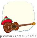 guitar mexican vector 40521711