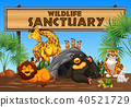 Wildlife Sanctuary Banner and Animals 40521729