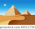 A desert scence with pyramids 40521736