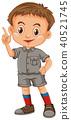 Happy boy pointing finger 40521745