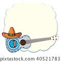 guitar mexican vector 40521783