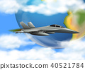 Army Airforce on the Sky 40521784