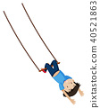 A Boy on Trapeze Swing 40521863