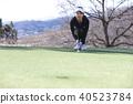 女子打高尔夫球 40523784