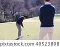 Men who play golf 40523808